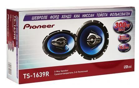Купить Pioneer TS-1639R